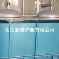 铝合金坩埚炉