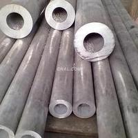 直供6063环保精密铝管 挤压铝管 570x8