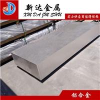 5083-H321超强防锈铝合金 5083-H321铝板