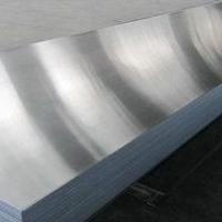 供应MIC-6铝合金   进口铝板