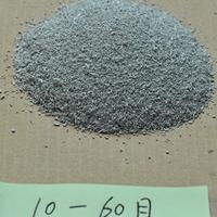 金屬鋁粉鋁粉河南鋁粉