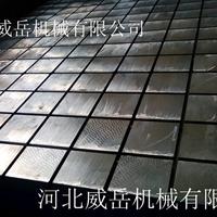 横竖T 型槽平台现货销售品质保障