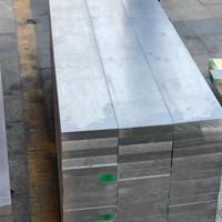 進口2A10鋁板材質證明