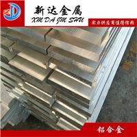 6061普通硬铝合金 6061中等强度铝排