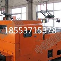 6吨架线式电机车产品介绍   参数   图片