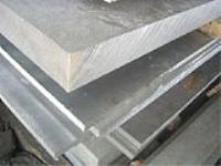 批发1275铝板材 1275铝棒料