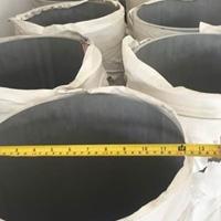 直供6063环保精密铝管 挤压铝管 514x7