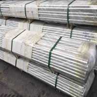 高耐磨铝合金棒7075-T73