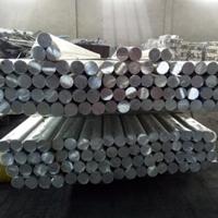 环保7075小直径铝棒价格