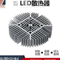 来图定制灯饰散热片一条龙加工LED散热器