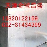 供應拉伸鋁板廠家(5052鋁板規格)