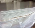 2A60合金铝板供应信息高强度耐腐蚀铝板