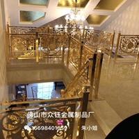 厂家直供雕刻镂空K金铜楼梯 铜护栏 铜扶手