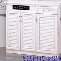 全铝纯白现代简约酒柜家具型材