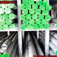 西南铝5056环保铝棒