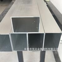 铝合金方管 家庭装饰用 舞台支架铝方管