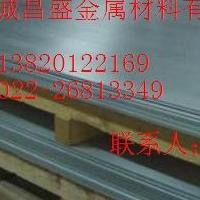 供應拉絲鋁板廠家(5052鋁板規格)