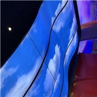 新颖产品彩绘蓝天白云3D铝单板工程案例