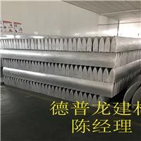 弧形木纹铝方通吊顶安装方法-定制厂家