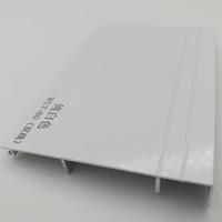wlt60mm纯白色铝合金踢脚线