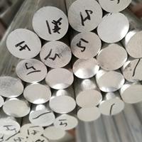 供应5052铝棒 合金铝棒 、实心棒生产厂家