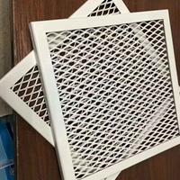 拉网铝单板 装饰铝单板厂家定制