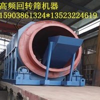 化工生产线振动筛化工材料滚筒筛配件