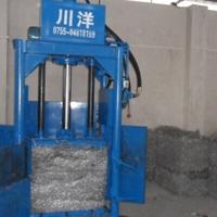 廢鋁打包機 廢鋁壓縮打包機