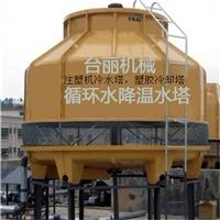 二手工業冷卻塔