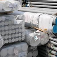 进口铝棒,高度度7075合金铝棒成批出售