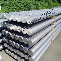 1060纯铝棒,铝合金棒材的用途及密度