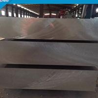 A5754中厚鋁板含稅單價