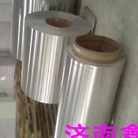 廠家批發管道保溫鋁皮廠家現貨 保溫鋁卷