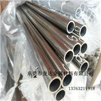 小直徑不銹鋼管 不銹鋼毛細管