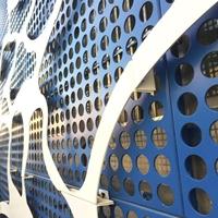 城市便捷店墙面蓝色圆孔铝单板'白镂空板'