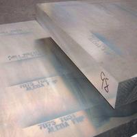 现货供应3207铝合金板3207铝管抗拉强度