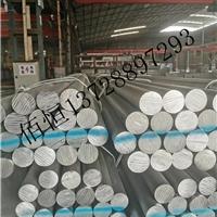 供应6063合金铝棒 国标进口铝棒厂家