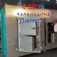 支持定制 箱式铝棒铝合金加热炉