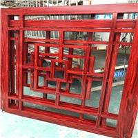 红色万格子铝制花格展示-中式铝花格图