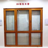 88铝包木门窗,3玻2腔隔热静音铝包木门窗