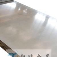 7A09进口铝板 高度度抗拉度硬铝板