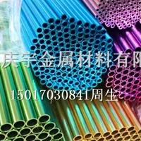 6063彩色氧化鋁管 噴砂氧化鋁管 切割打孔