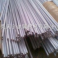 精密铝管φ52.5mm-63mm毛细精密铝管