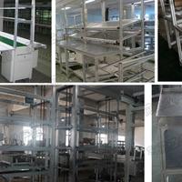 工业铝型材框架-铝材机架-车间隔离护栏