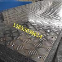 防护五条筋花纹铝板支持加工定制