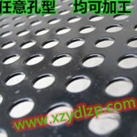 圆形冲孔穿孔铝板加工定制誉达直销
