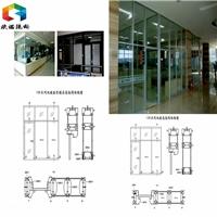 铝镁合金玻璃隔断墙分隔办公室空间