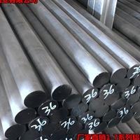 7a03铝棒厂家 7a03耐磨铝棒批发