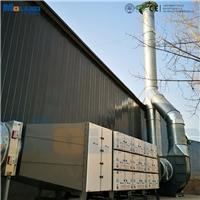 美蓝环保VOCS废气处理一体机
