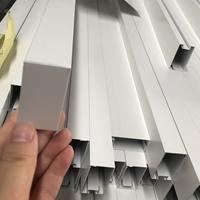 2550mm凹槽铝方通白色烤漆带封口堵头